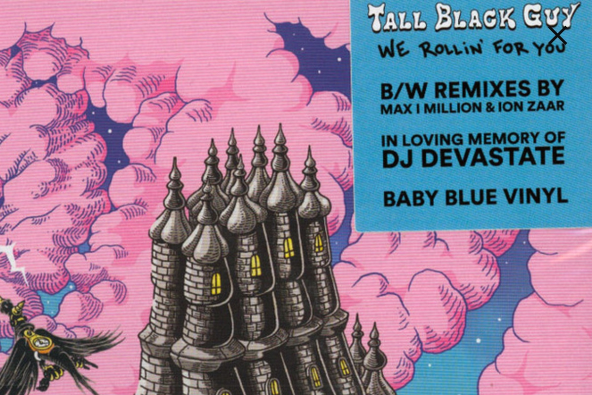 Tall Black Guy / Max I Million / Ion Zaar – We Rollin' for You