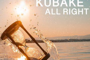 Další český instrumentální vinyl? Ano. Kubake posílá první singl All Right